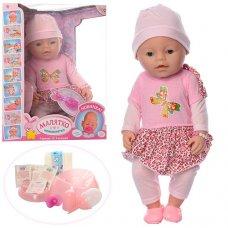 Пупс многофункциональный Малятко (аналог Baby Born) 8020-450-S-UA