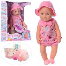 Пупс многофункциональный Кроха карапуз (аналог Baby Born) 8020-463-S-RU