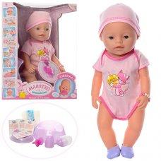 Пупс многофункциональный Малятко (аналог Baby Born) 8020-68A-S-UA