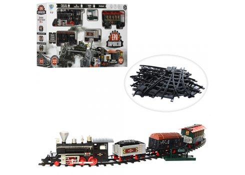 """Детская железная дорога 6,5 метров с вагонами и вокзалом """"Эра паровозов"""" Limo Toy 701831 R/YY 127"""