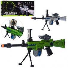 Игрушечный автомат дополнительной реальности AR GAME GUN AR-805