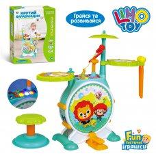 """Детская барабанная установка LIMO TOY """"Крутой барабанщик"""" 3130"""