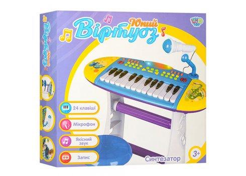 Детский синтезатор-пианино с микрофоном и стульчиком Limo Toy BB383BD