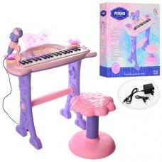 Детский синтезатор на ножках со стульчиком и микрофоном 6613