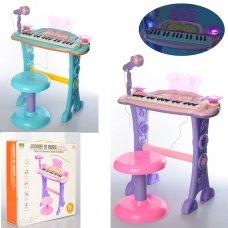 Детский синтезатор-пианино с микрофоном и стульчиком, 9529-30