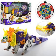 Трансформер динозавр+автомат с мишенью SB376