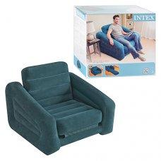 Велюровое надувное кресло-диван, Intex 68565