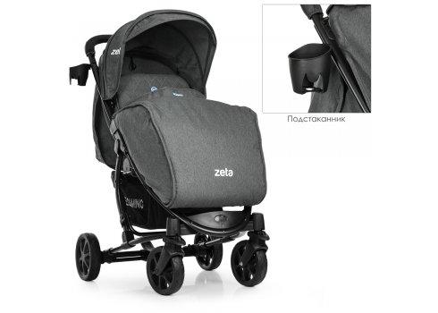 Всесезонная прогулочная коляска El Camino Zeta ME 1011 Denim Gray серый графит