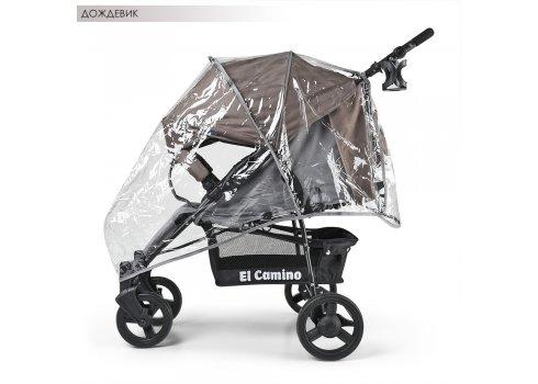 Детская прогулочная коляска El Camino My Way, ME 1012-17 коричневый