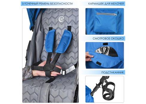 Детская прогулочная коляска El Camino My Way, ME 1012-4 синий