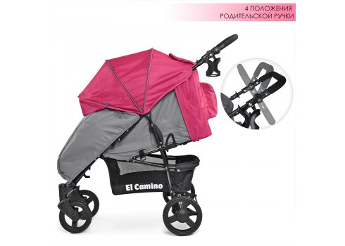 Детская прогулочная коляска El Camino My Way, ME 1012-8 розовая