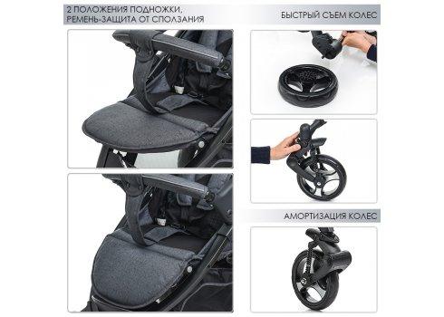 Прогулочная коляска El Camino Focus, ME 1023L Graphite