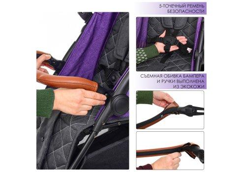 Всесезонная прогулочная коляска El Camino X4 ME 1024L Violet, фиолетовый