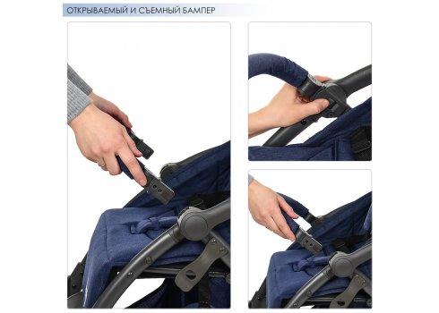 Прогулочная коляска Handy с автоматическим механизмом складывания, ME 1034L Denim