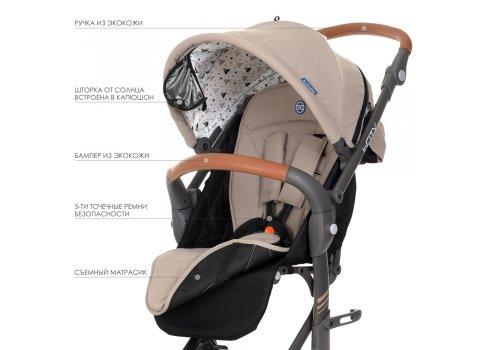 Коляска прогулочная для детей от рождения EL CAMINO INCITY ME 1068 BEIGE бежевый