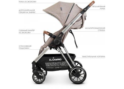 Прогулочная коляска для детей от рождения до 3 лет EL CAMINO GALLANT ME 1071 Sand бежевый