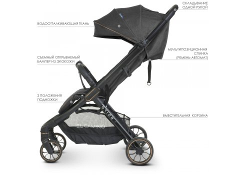 Детская прогулочная коляска EL CAMINO ORION ME 1084 Dark Gray графитовый