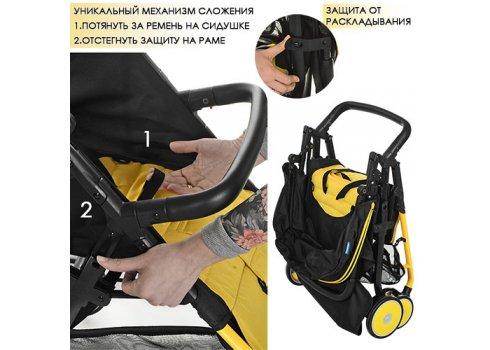 Детская прогулочная коляска El Camino Pilot, M 3294-6 желто-черная