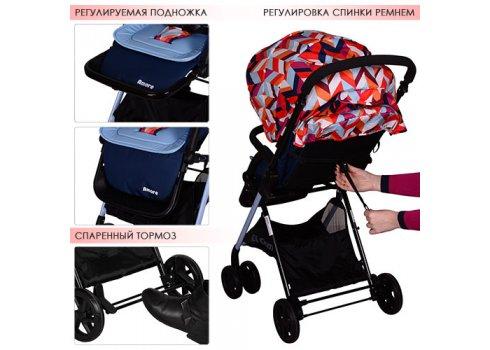 Детская прогулочная коляска-книжка El Camino Amore, M 3405-12-2 цветной с голубым