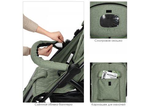 Прогулочная коляска-книжка El Camino Favorit M 3409L Sage Green зеленый хаки