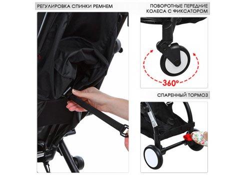 Детская прогулочная коляска YOGA M 3548-3, красная