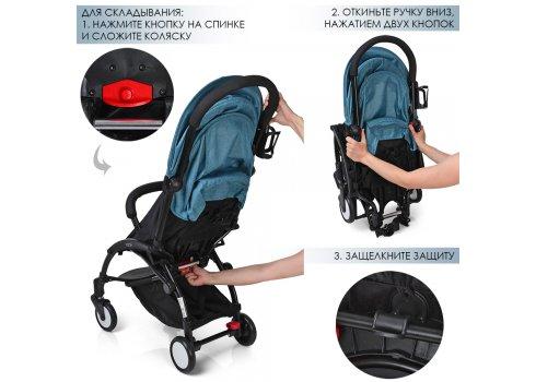 Детская прогулочная коляска Yoga, M 3548-5 изумрудный