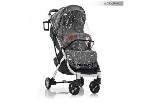 Детская прогулочная коляска Yoga II, M 3910-11 серый
