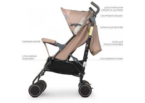 Детская прогулочная коляска-трость Bambi M 4244 Beige бежевый
