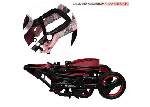 Детская универсальная коляска-трансформер El Camino Grande, ME 1006-3 красная