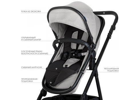 Детская коляска-трансформер 2в1 EL CAMINO ALLIANCE ME 1069 Denim Gray