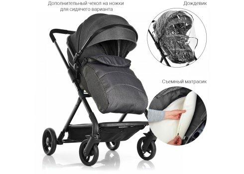 Детская универсальная коляска Bambi M 3895-11 серый