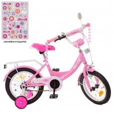 Детский двухколесный велосипед 12 дюймов Profi Princess XD1211 розовый