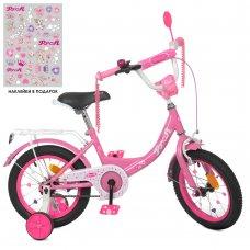 Детский двухколесный велосипед Profi Princess 12 дюймов, Y1211 розовый