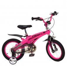 Детский двухколесный велосипед на магниевой раме Profi Projective 14 дюймов LMG14126 розовый