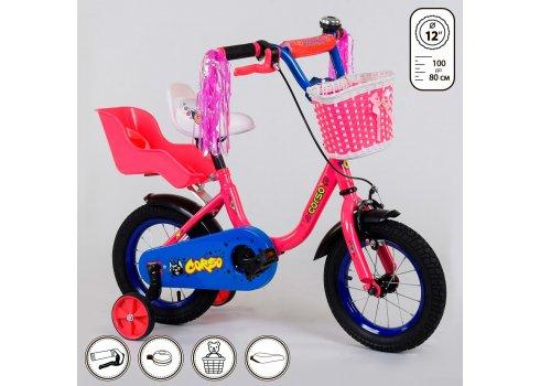 Детский двухколесный велосипед Corso 12 дюймов 1254 малиновый