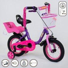 Детский двухколесный велосипед Corso 12 дюймов 1275 фиолетовый