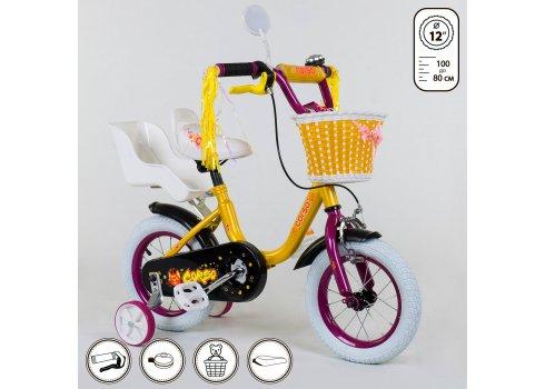 Детский двухколесный велосипед Corso 12 дюймов 1292 золото