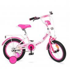 Детский двухколесный велосипед Princess Profi 14 дюймов, Y1414 бело-малиновый