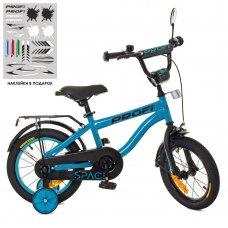 Детский двухколесный велосипед Profi Space 14 дюймов SY14151