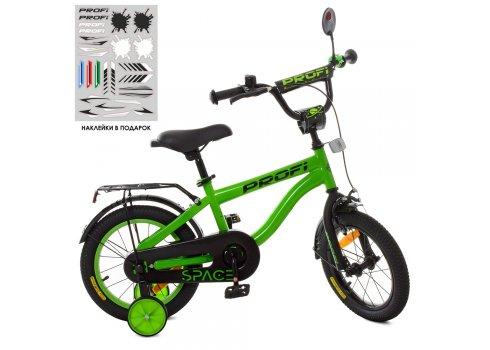 Детский двухколесный велосипед 14 дюймов Profi Space SY14152 зеленый