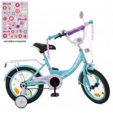 Дитячий двоколісний велосипед 14 дюймів Profi Princess XD1415 аквамарин