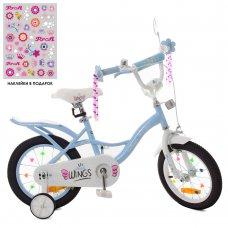 Детский двухколесный велосипед 14 дюймов Profi Angel Wings SY14196 голубой