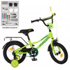 Детский двухколесный велосипед Profi Prime 14 дюймов Y14225