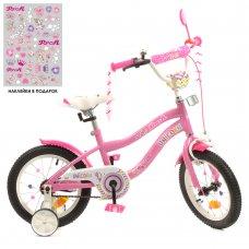 Детский двухколесный велосипед 14 дюймов PROFI Unicorn Y14241 розовый