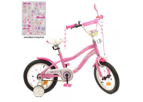 Детский двухколесный велосипед с корзиной 14 дюймов PROFI Unicorn Y14241-1 розовый