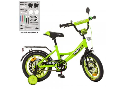 Детский двухколесный велосипед Profi Original boy 14 дюймов XD1442