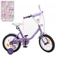 Детский двухколесный велосипед 14 дюймов Profi Ballerina Y1483 сиреневый
