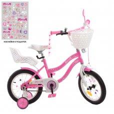 Детский двухколесный велосипед с корзиной 14 дюймов PROFI Star Y1491-1K розовый