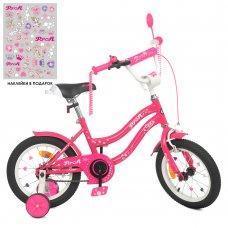 Детский двухколесный велосипед Profi Star 14 дюймов, Y1492 малиновый