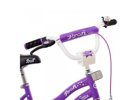 Детский двухколесный велосипед Profi Star 14 дюймов, Y1493 сиренево-серый
